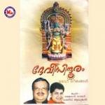 Devi Sindhooram songs