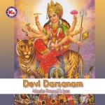 Devidarsanam songs