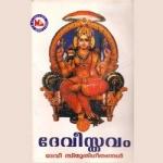 Devisthavam songs