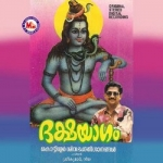 Dhakshayagam songs