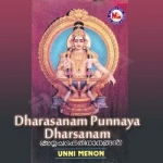 Dharsanam Punnya Dharsanam - Unni Menon songs