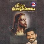 Divyasangeerthanam songs