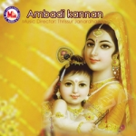 Ambadi Kannan songs