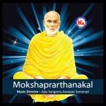 Mokshaprarthanakal