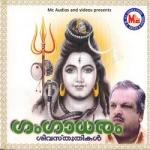 Gangadharam - Vol 2
