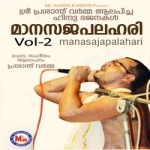 Maanasajapalahari - Vol 2 songs