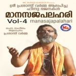 Maanasajapalahari - Vol 4 songs