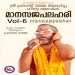 Maanasajapalahari - Vol 6 songs