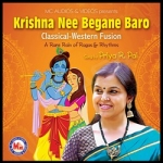 Krishnaa Nee Begane Baro songs