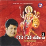 Navakam - Vol 2 songs