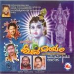 Sarvvam Krishnamayam songs