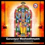 Guruvayur Maahaathmyam songs