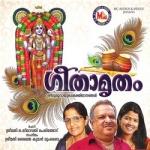 Geethaamritham songs
