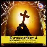 Karunaardram - Vol 4 songs