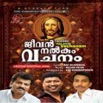 Jeevan Nalkum Vachanam songs