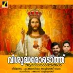 Vishudharodothu songs