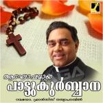 Paattu Kurbana songs