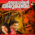 Yesuvinte Thiruraktham songs