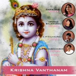 Krishna Vanthanam songs