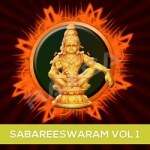 Sabareeswaram - Vol 1 songs