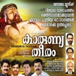 Kaarunya Theeram songs