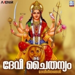 Devi Chaithannyam songs