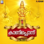 Kaanipponnu songs