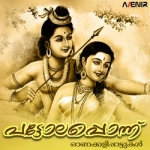 Pattolapponnu songs