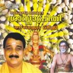 Manjapra Mohans Sastha Preethi songs