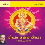Deepam Makara Deepam songs