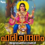 Harichandanam songs
