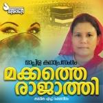 Makkathe Rajathi songs