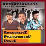 Adyamaayi Pranayicha Pennu songs