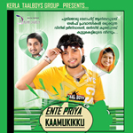 Ente Priya Kaamukikku - Vol 2 songs