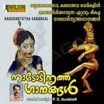 Nadodi Nritha Ganangal songs