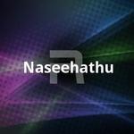 Naseehathu songs