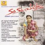 Dum Dum Pappadam songs