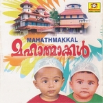 Mahathmakkal - Vol 1 songs