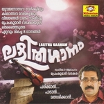 Lalithagaanam - Vol 2 songs