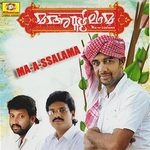 Mahasalama songs