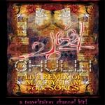 Chulli songs