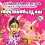 Aambalpoove songs