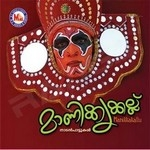Manikkakallu songs