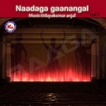 Naadaga Ganangal - Vol 7 songs