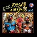 Nadanpatukal - Vol 2 songs