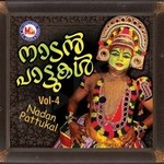 Nadanpatukal - Vol 4 songs
