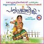 Panchavarnakili songs