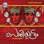 Poliyattam - Vol 1 songs