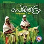 Poliyattam - Vol 2 songs