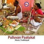 Pulluvan Paatukal songs